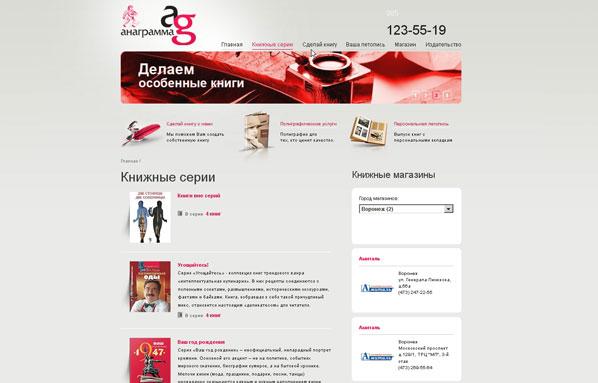 Заказать дизайн сайта дорого