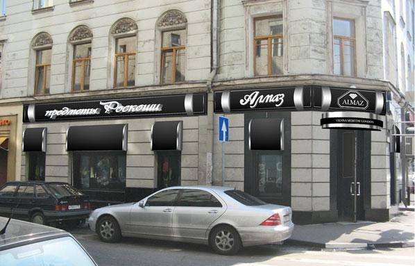 Продажа торговой недвижимости в Самаре, купить магазин